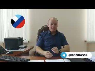 Правительство ДНР придет в каждый дом – проверить, что едят и сколько молока пьют жители Республики