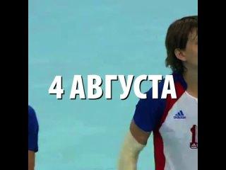 Норвегия - Россия  / Олимпийские игры 2008 Финал