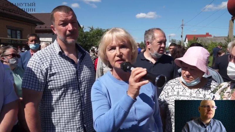 Чиновники в Курске разработали новый генплан по которому под предлогом новой дороги людей лишат участков лишают жилья