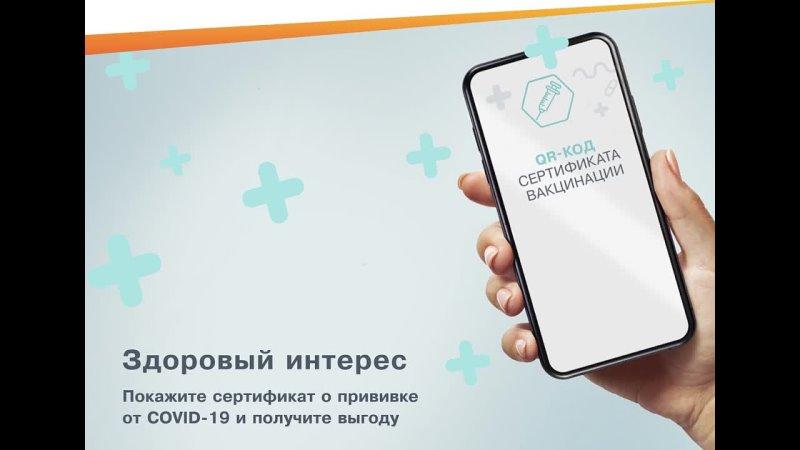 Видео от АвтоРай Официальный дилер LADA в Ульяновске