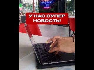 Видео от ЖК АКВАРЕЛИ