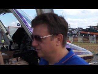Перегон Bell-430 из РнД в Казань