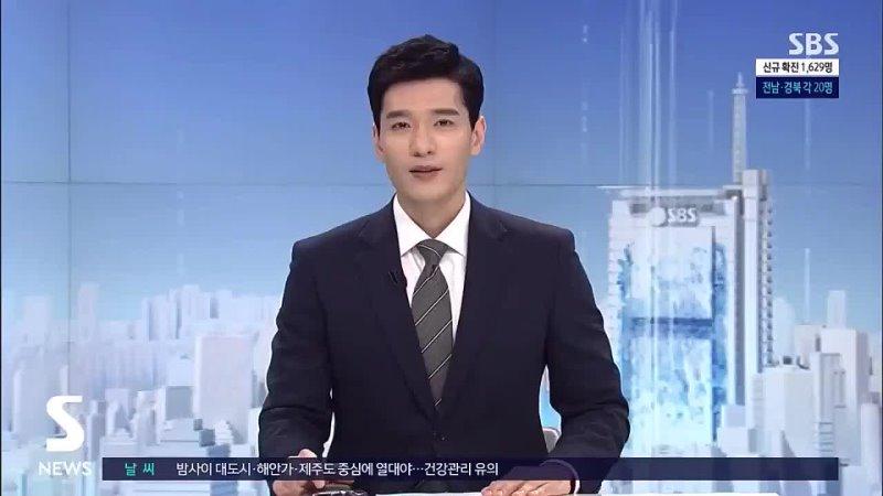 Видео от K pop BTS