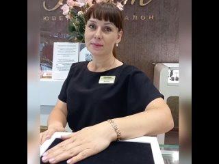 ЭСТЕТ | Ювелирный салон kullanıcısından video