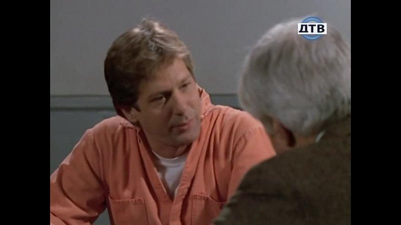 Диагноз Убийство 4 сезон 20 серия 1996