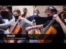 Оркестр стартовая версия-Волны!!