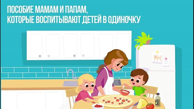 Видео от Центр Мои Документы Свердловской области