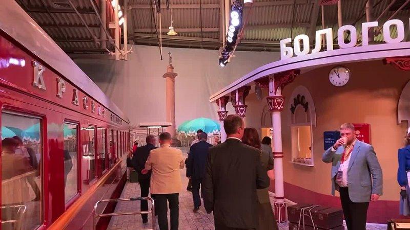 Вечеринка в честь 90 летия поезда Красная стрела преобразила Музей железных дорог