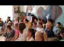 Видео от Мы - Радуга талантов, читателей, мечтателей!