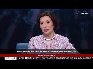 Мы еще будем обсуждать побег Зеленского... Елена Бондаренко. 14.06.21.