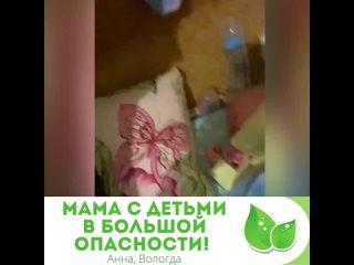 """Vídeo de Благотворительный фонд """"Семья и детство"""""""