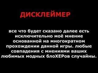 James Earl Cash ПОЧЕМУ MANHUNT ЛУЧШАЯ ИГРА ROCKSTAR GAMES