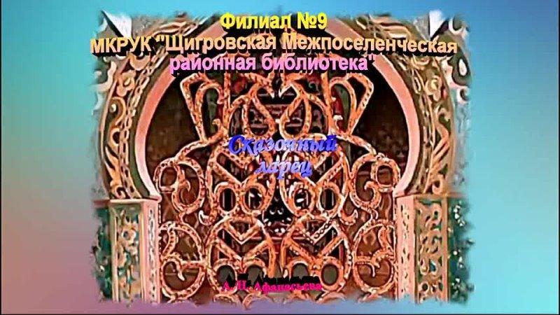 Видео от Кривцовскаи Модельнаи Библиотеки Филиал
