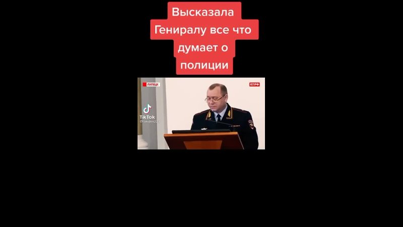 Видео от Андрея Староверова