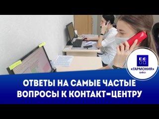 Video by Многопрофильный медицинский центр «Гармония»