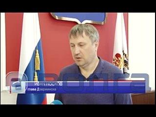 "Video by Телекомпания  ""Волга"""