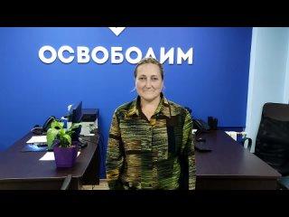 Видео от Регион-70   Томск