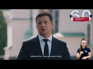 Video by США — спонсор  мирового террора (16+)