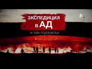 РЕН ТВ-20210522-180848