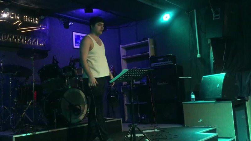 Бородатый Самосвал Батарейка Кавер на Жуков Концерт в Коммуналке 17 04 2021