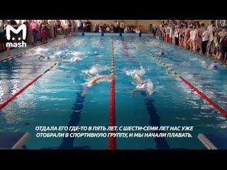 Video by Подслушано Орск