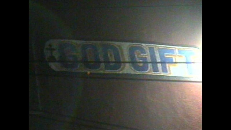 ШД GOD gift