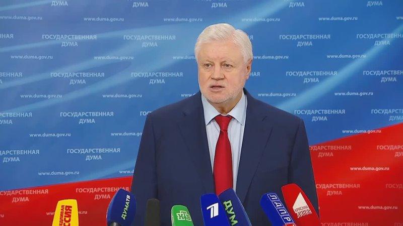 В Госдуме рассказали как партия власти лишает мандатов неугодных ей депутатов
