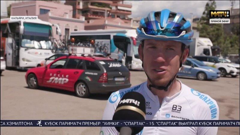 Пятый этап гонки Settimana Ciclistica Italiana
