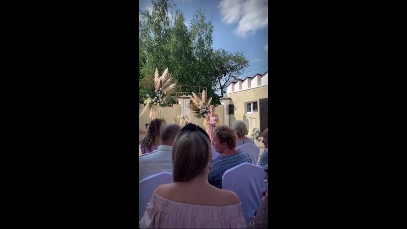 Видео от Виктории Аплоцан