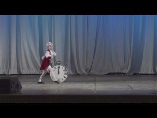 УЧАСТНИК №32 КОНЦЕВЕНКО РАДОМИЛА,  ХОРЕОГРАФИЧЕСКИЙ АНСАМБЛЬ АПЕЛЬСИН (детский танец - ХРАНИТЕЛЬ ВРЕМЕНИ)