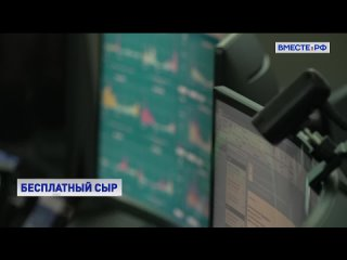 Новую схему онлайн мошенничества выявили в России