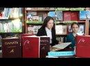 Читают дети о войне.Читаем детям о войне. Белоозёрская сельская библиотека