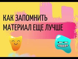 Video by История ЕГЭ с Ильей