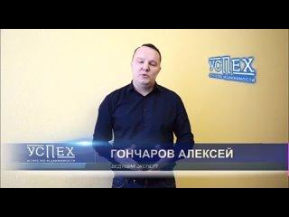Video by Ellada Lavrinenko-Polyakova
