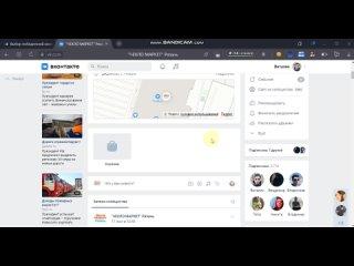 "Video by ""ЧЕХЛО МАРКЕТ"" Рязань"