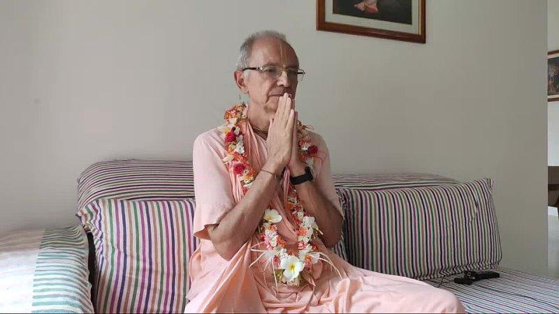 2021 06 12 Священные дни источники преданности Бхакти Вигьяна Госвами