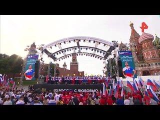 Гимн России прозвучал для олимпийцев на Красной площади в Москве