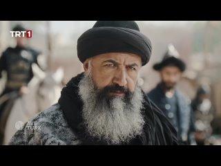 Пробуждение Великие Сельджуки 31 серия русская озвучка | AVE TURK