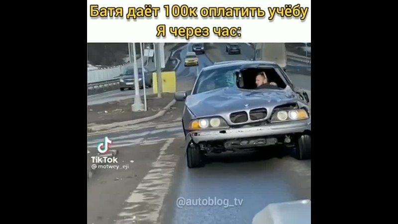 Видео от ЗАБЫТОЕ