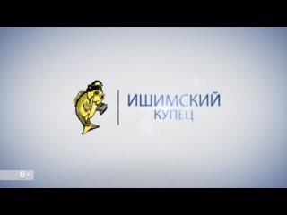 """""""Ишимский купец"""" № 30"""