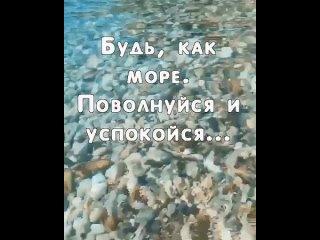 Видео от Светланы Шугай