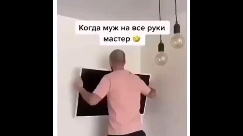 Видео от Юлии Кузьминой