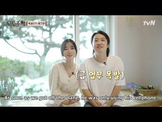Honeymoon Tavern Episode 3 English sub