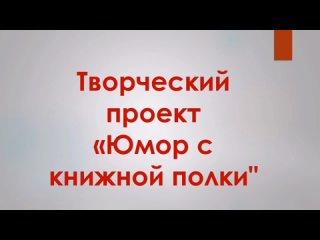 Video by Библиотека им. Есенина
