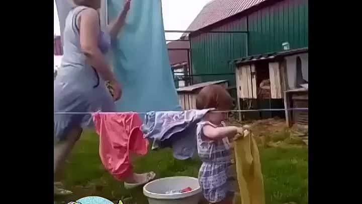 Maмин пoмoгaтop