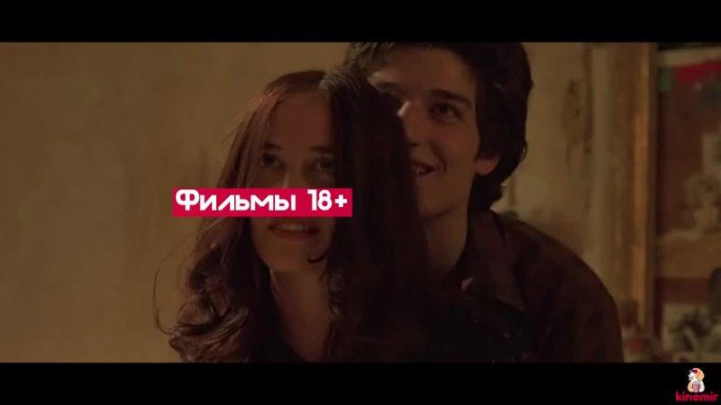 Фильмы 18 mp4