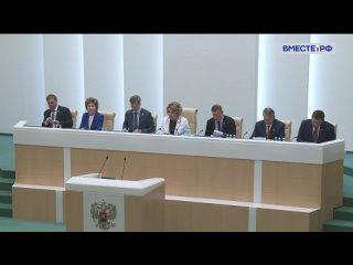 Нам нужны сильные, успешные, самодостаточные регионы, заявила Матвиенко