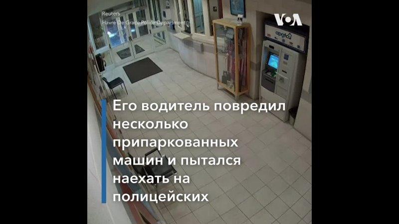 Нападение на полицейский участок