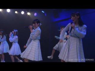 STU48 Kagai Katsudou Kouen ( 16:00)