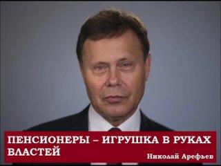 АРО КПРФ kullanıcısından video